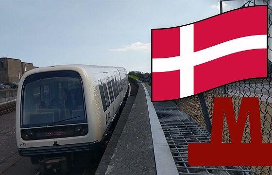 Metro i Köpenhamn